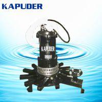 南京凯普德专业生产QXB离心曝气机 增氧设备