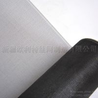 新疆厂家供应防蚊虫高质隐形玻纤窗纱、可定制
