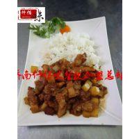 仟佰味台湾卤肉饭做法,快餐加盟多少钱?