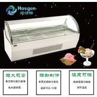 QX冰淇淋展示柜