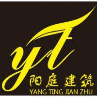 上海阳庭建筑装饰工程有限公司
