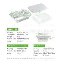 伟箔 650毫升一次性铝箔餐盒 环保外卖铝箔餐盒 快餐铝箔餐盒WB190配纸盖