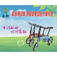 松裕锂电池小轮折叠自行车