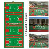 贵州篮球场悬浮拼装地板