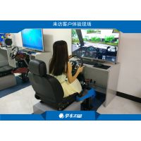 20173D智能学车驾驶模拟器-加盟费是多少