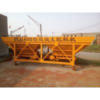 大冶鑫旺PLD800型标准两仓电子计量物料配料机