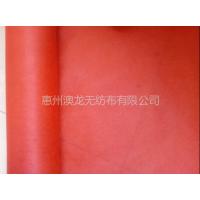 惠州澳龙无纺布有限公司