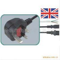 BS英国注塑一体插头电源线13安5安保险英式插头 各款保险丝安装