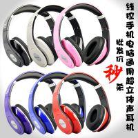 酷比特厂家直销头戴式手机插线耳机 jmf耳机 正品魔音耳机批发