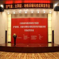 北京的活动策划方案