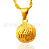 镀24K真金球形吊坠 黄金色DIY饰品配件 仿黄金首饰批发 久不掉色