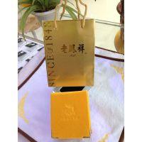 老凤祥高档首饰包装盒 黄金色绒布吊坠盒 手提袋整套批发