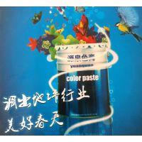 漆膜颜色、色浆、色膏、颜料 涂料色浆色膏 工厂生产直销批发