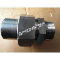 对焊式管接头,焊接式管接头,液压管接头,液压管件
