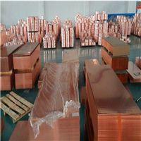 广西T2紫铜板/深圳1.5mm紫铜板材厂家/国标环保