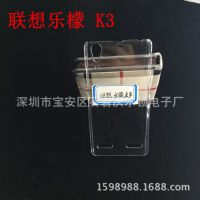 新款联想乐檬k3 手机壳 透明水晶壳 硬壳外壳 保护套 diy贴钻素材