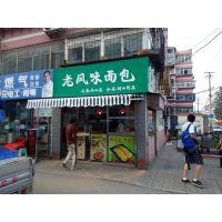 济南超展广告传媒有限公司