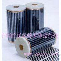厂家直供电热膜 批发价格 优质电热膜