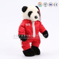 定制高档香港毛绒熊猫 国宝大熊猫公仔定制 卡通毛绒扁形熊猫定制