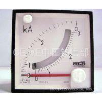 批发CEWE双指针式电流测量仪表 15分钟5A 96型