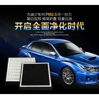 汽车空调滤清器——坤牌汽车空调滤清器,空调滤清器优质生产厂家