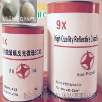 航彩印刷HC450美国进口3M反光粉涂料