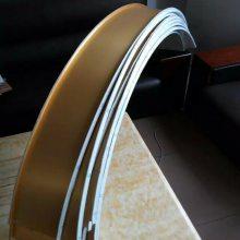 供应天门生产加油站专用S型高边防风铝条扣板天花C型无缝条扣H型高边密缝条扣吊顶