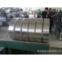 销售变压器铜铝箔-1060铝箔-T2导无氧紫铜带