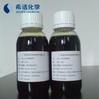 废水除磷的方法 生活污水除磷 化学除磷