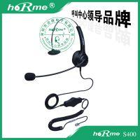 合镁 S400 客服电话/呼叫中心电话耳机/水晶头头戴式耳机厂家