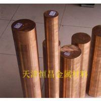 沈阳接地材料铜棒紫铜棒生产厂家铜棒Φ16*2.5米铜棒材