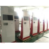 上海广告机定制21.5寸落地扫码感应触摸查询一体机