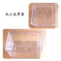 供应种子发芽盒厂家 MKY-12*12库号:3435
