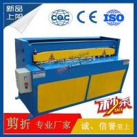 现货供应电动机械剪板机 非齿轮传动电动剪板机1.5个厚 1500长板材剪切