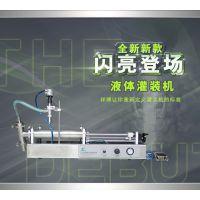 上海祥博灌装机 液体灌装机价格