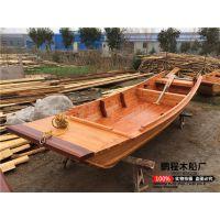 直销小渔船 钓鱼养殖捕鱼船 游水上划船
