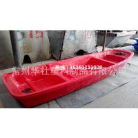 崇明县供应pe塑料养殖渔船 4米塑料渔船尺寸