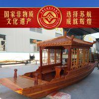 厂家直销电动观光游船 观光手划船 服务类船