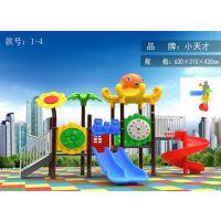 广东户外中小型游乐设施 惠州市承接户外儿童乐园安装定制