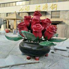 公园大型花朵雕塑摆设玻璃钢彩绘梅瑰花树脂仿真花主题工艺品定做厂家