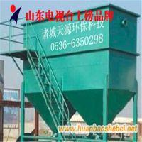 潍坊天源厂家直销平流斜管一体机污水处理设备