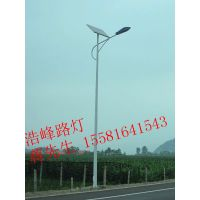 湖南岳阳华容太阳能路灯厂家 湖南浩峰太阳能LED路灯价格