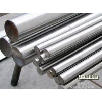 供应W6Mo5Cr4V2(SKH9)高速钢济钢规格6-10-16-20-30-40-60-85