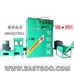 聚录装饰线条磨粉机 斯菲尔pvc磨粉机