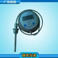 津瑞斯数显温度计DTM-491电子测温仪数字温度计工业锅炉管道双金属温度计