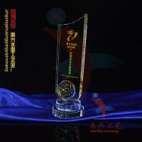 精兴工艺 户外活动奖品 水晶证书 琉璃水晶奖牌