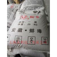 安徽蚌埠一级骨胶、骨胶、厂家特供骨胶