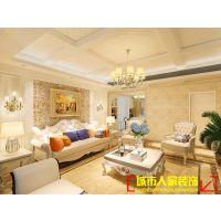 【简欧风格效果图】泉舜财富中心128平 欧式风格打造一种浪漫的家居情怀