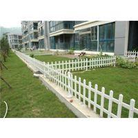 草坪护栏、旺谦丝网(图)、塑钢草坪护栏