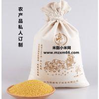 产地直供陕北小米批发、米脂小米批发、陕西米脂小米|小马快跑